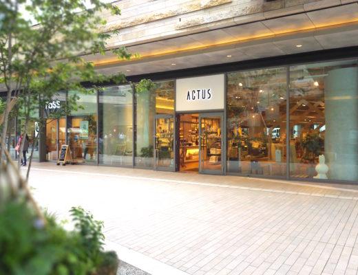 Actus interior shop Futako-Tamagawa