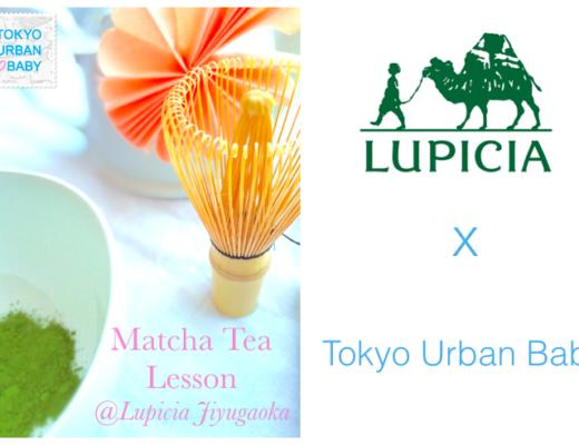 Lupicia matcha tea school