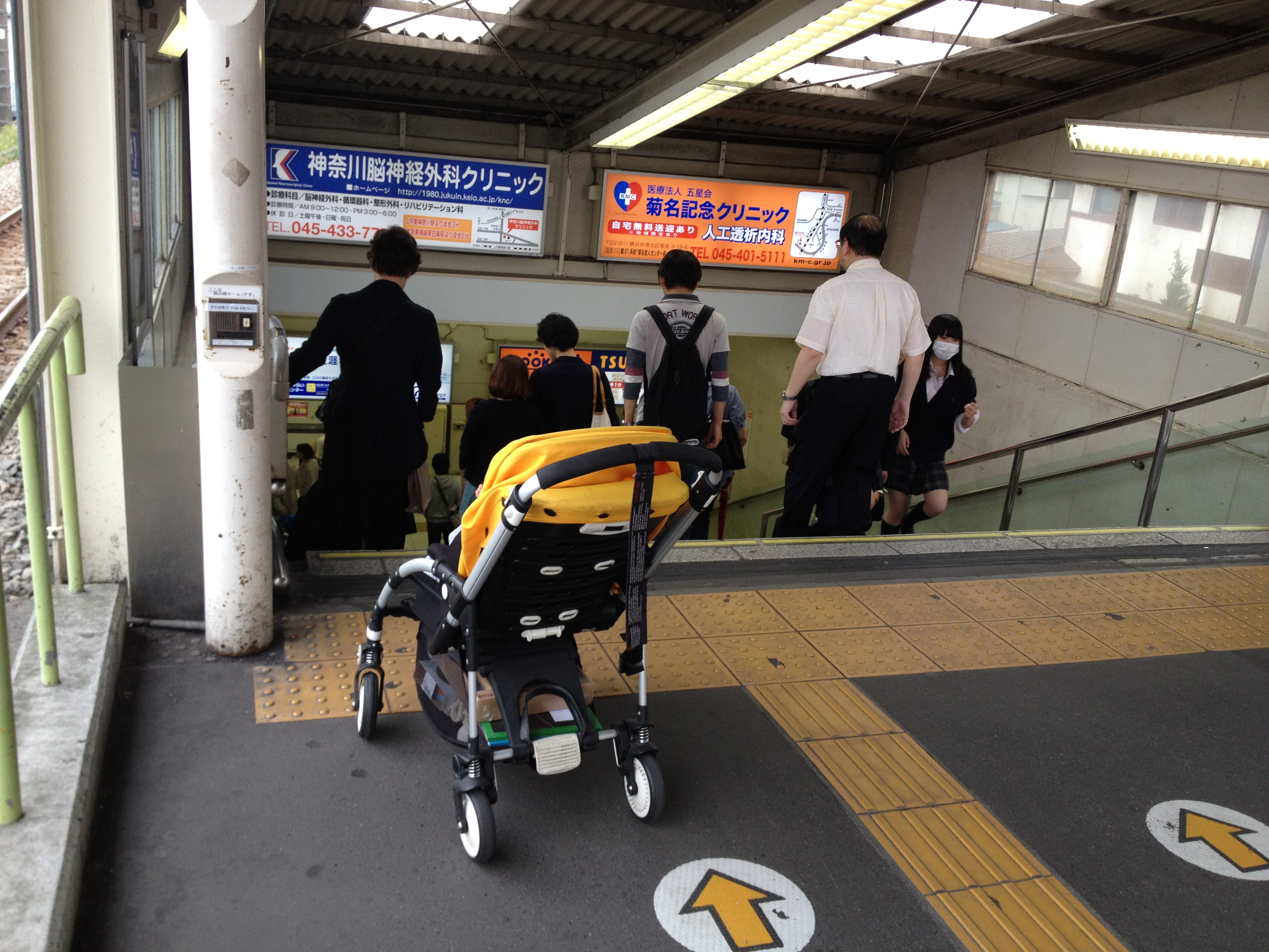 Navigating Japan With A Pram How To Ask For Help Up