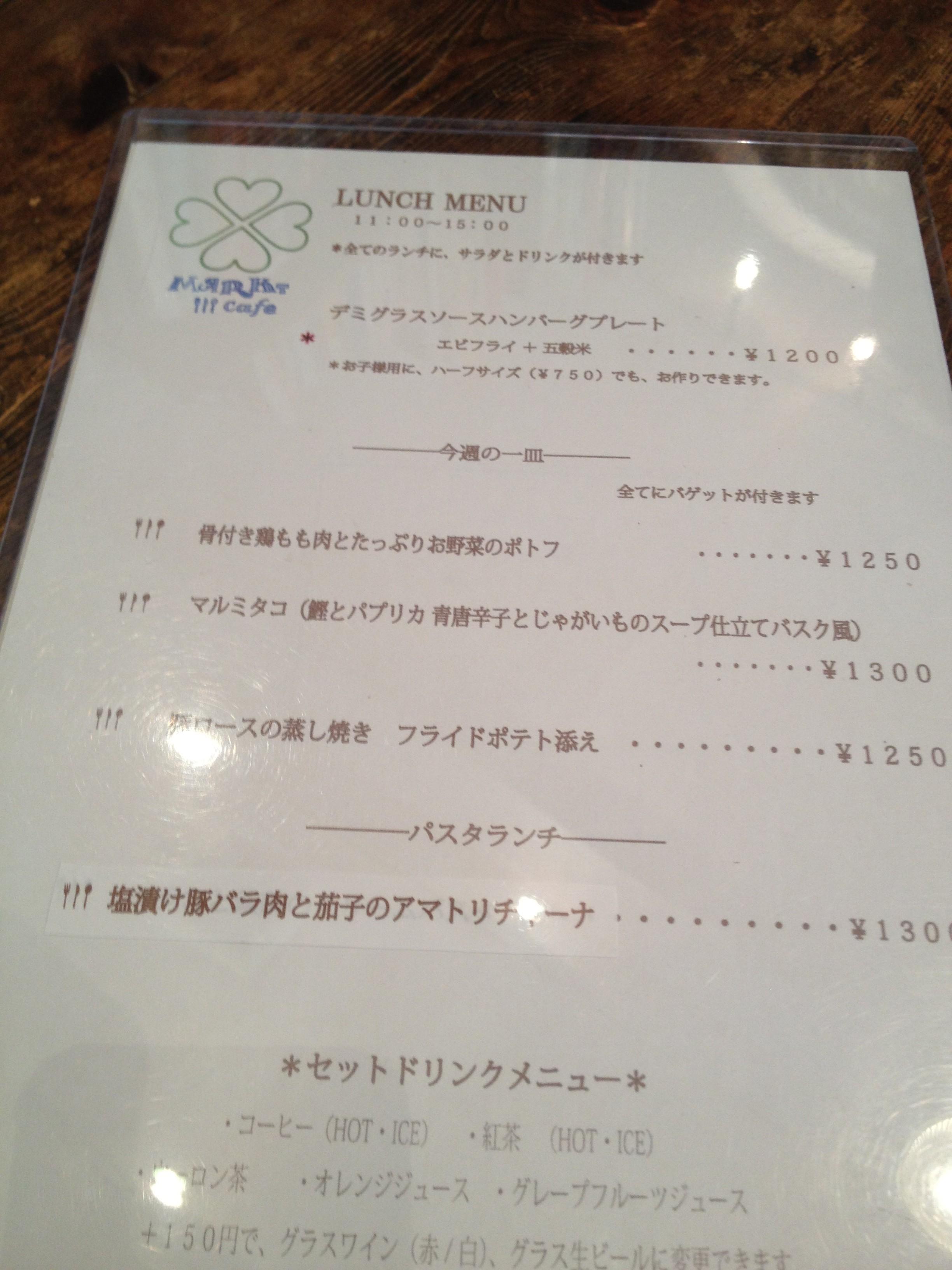 Markt Cafe Lunch Menu – Tokyo Urban Baby