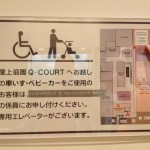 Marui Shinjuku map