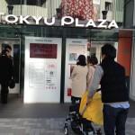 Elevator entrance for Tokyu Plaza Harajuku