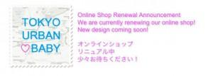 Online shop - renewal header