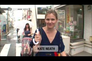 TE_Kate