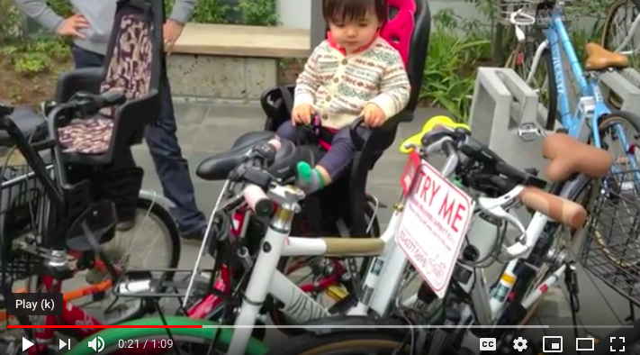 Bicycle with child seat in Japan