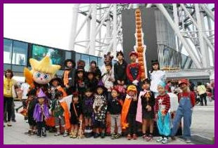 Sky tree Halloween parade