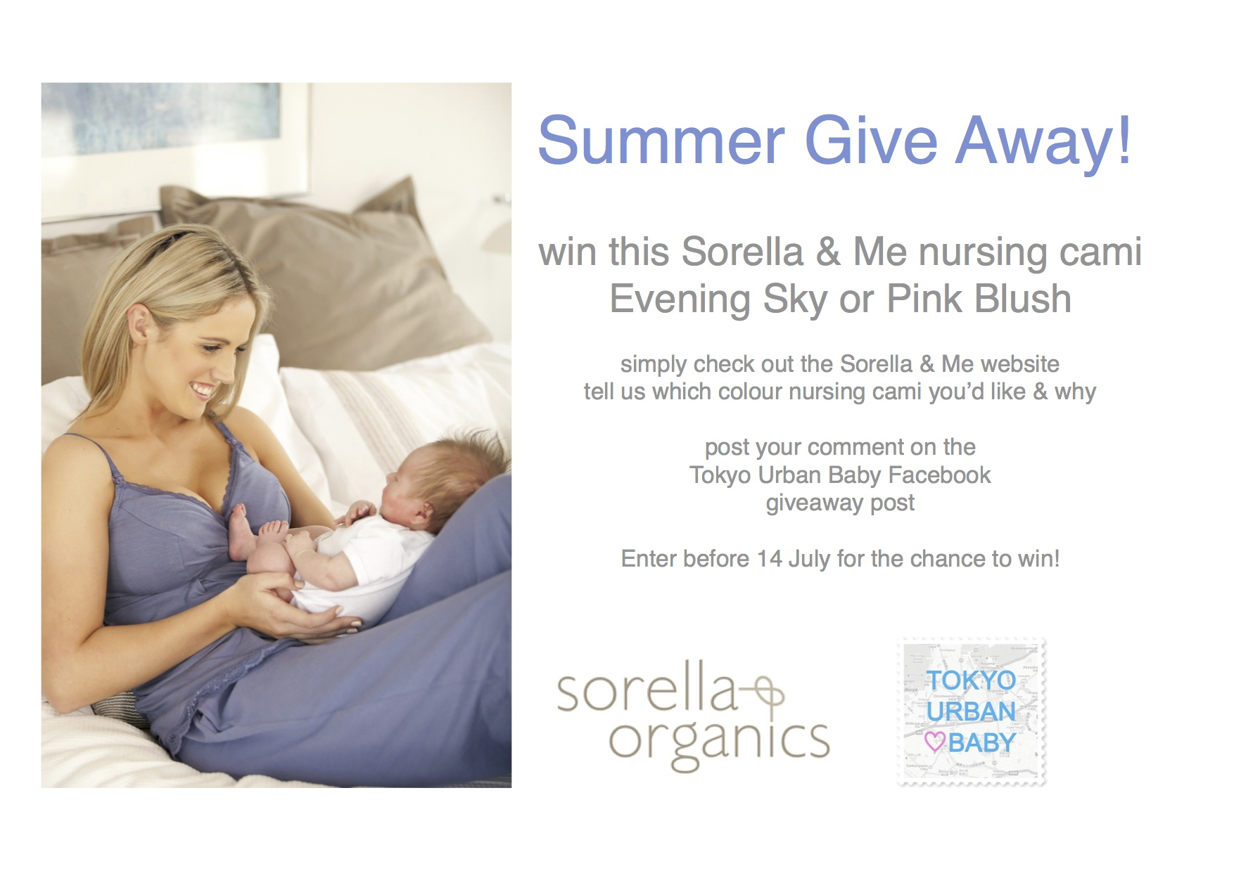 Sorella & Me give away