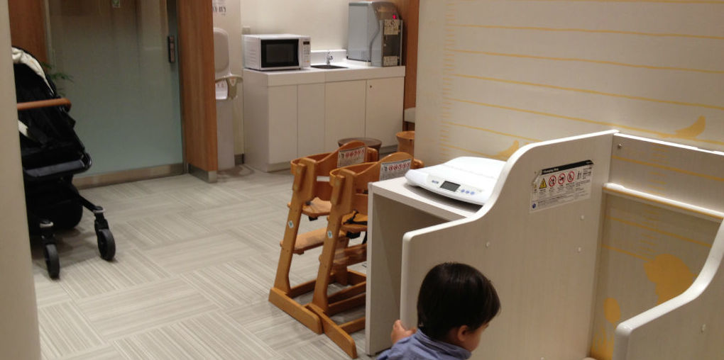 Shibuya baby rooms