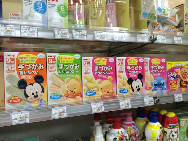 Tips About Japanese Diapers And Wipes Pampers Goon