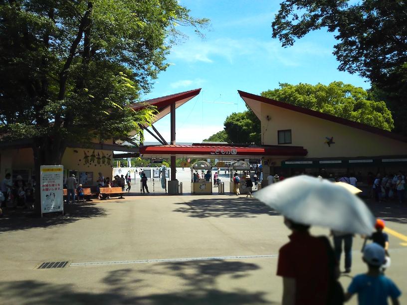 Ticket gates to enter Kodomono Kuni