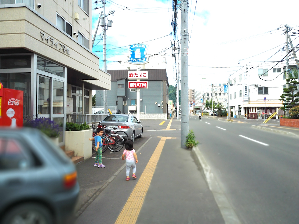 There is a convenience store and supermarket about a 5min walk from the apartment