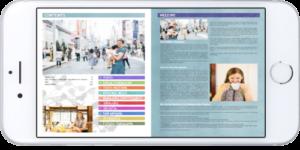 Tokyo Urban Baby Japan Travel Guide ebook on iPhone