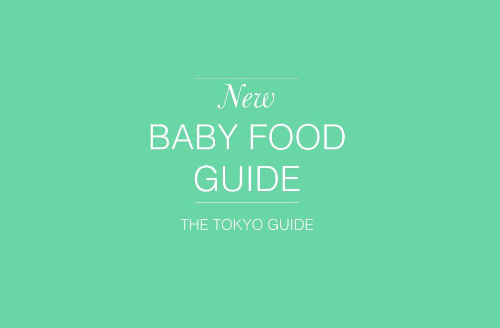 New Baby Food Guide