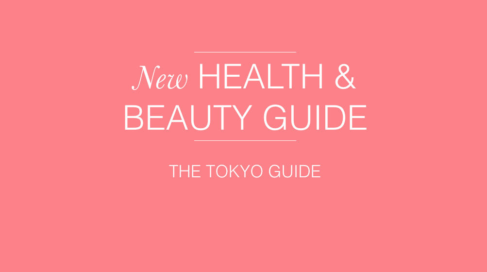 New Health & Beauty Guide