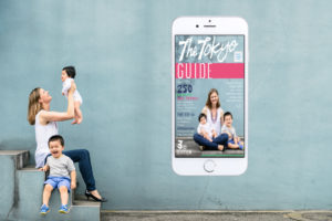 Tokyo Urban Baby Tokyo Guide 3rd Edition