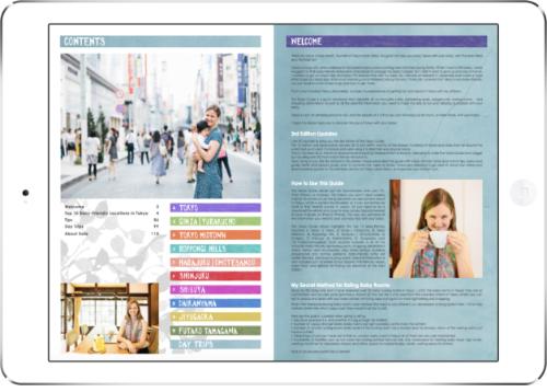 Tokyo Urban Baby Tokyo Travel Guide 3rd Edition 2018