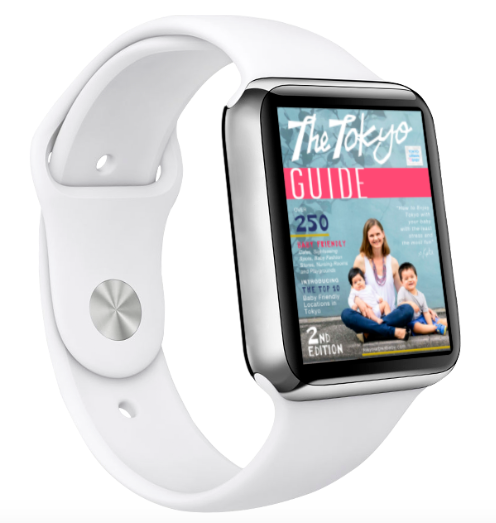 Tokyo Urban Baby Guide ebook on iwatch