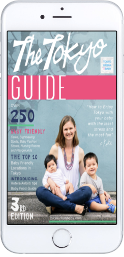 Tokyo Urban Baby Tokyo Travel Guide 3rd Edition 2018