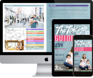 The Tokyo Guide 4th Edition Mac ipad iphone
