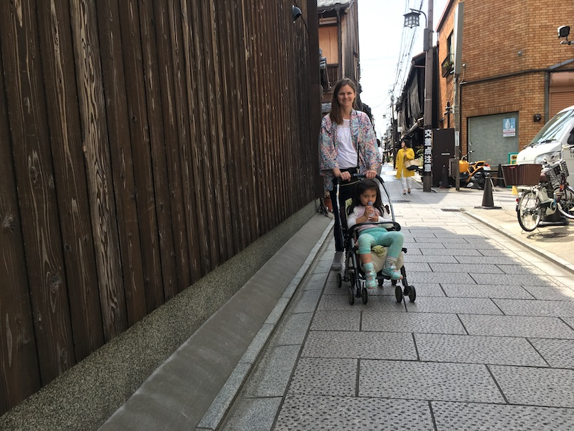 Gion baby-friendly guide