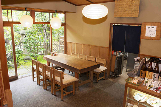 Kyoto Gontaro baby-friendly restaurant