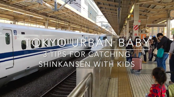 Tips for Shinkansen with kids