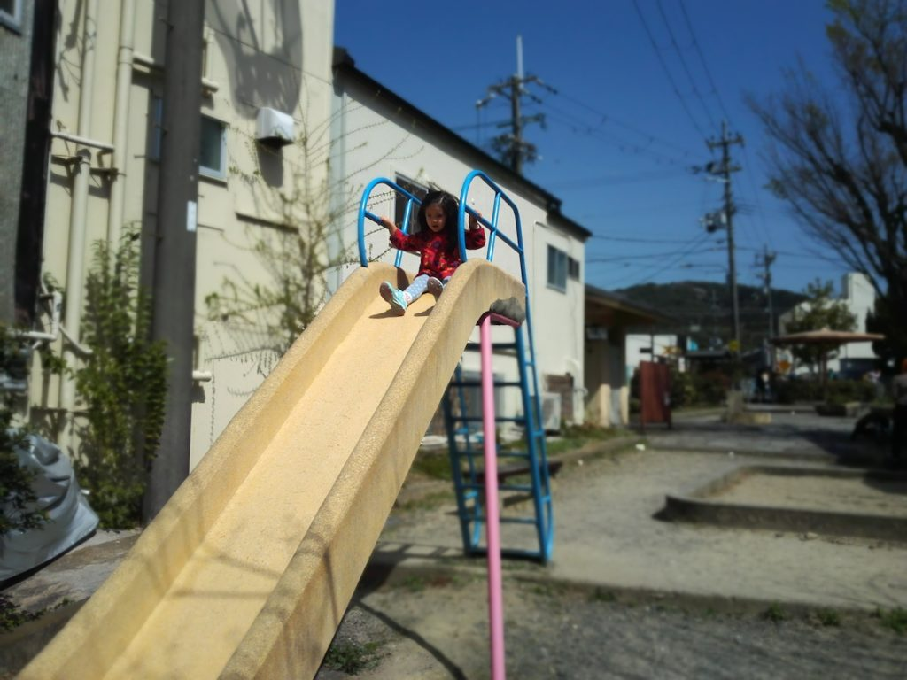 Fushimi Inari kids secret playground slippery slide