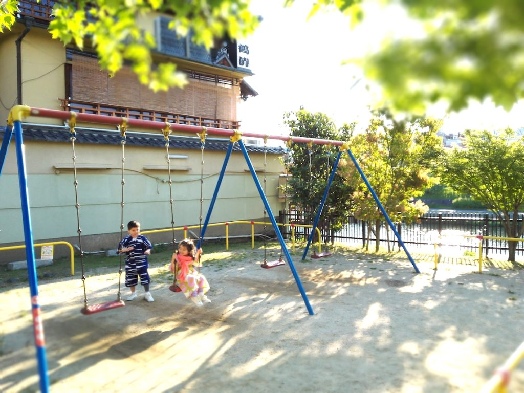Kyoto river-side kids playground