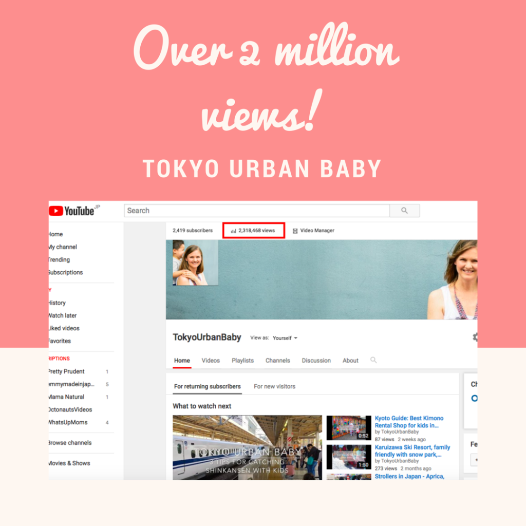 Tokyo Urban Baby Youtube channel