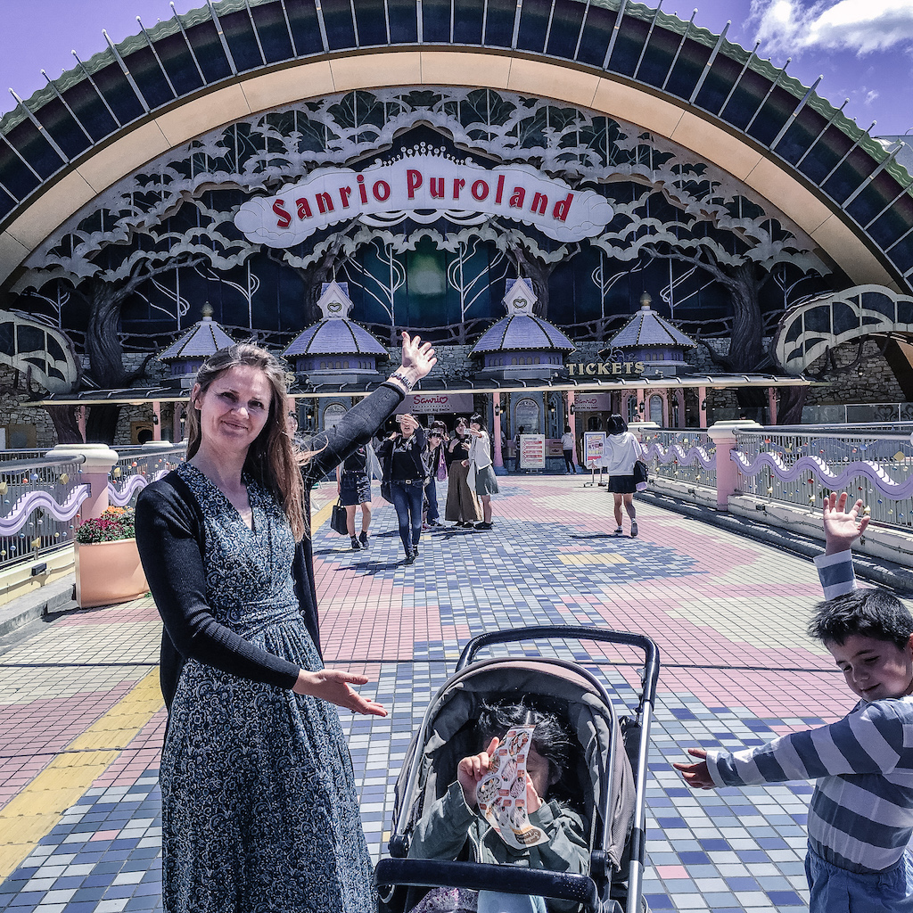 Sanrio Puroland Japan entrance