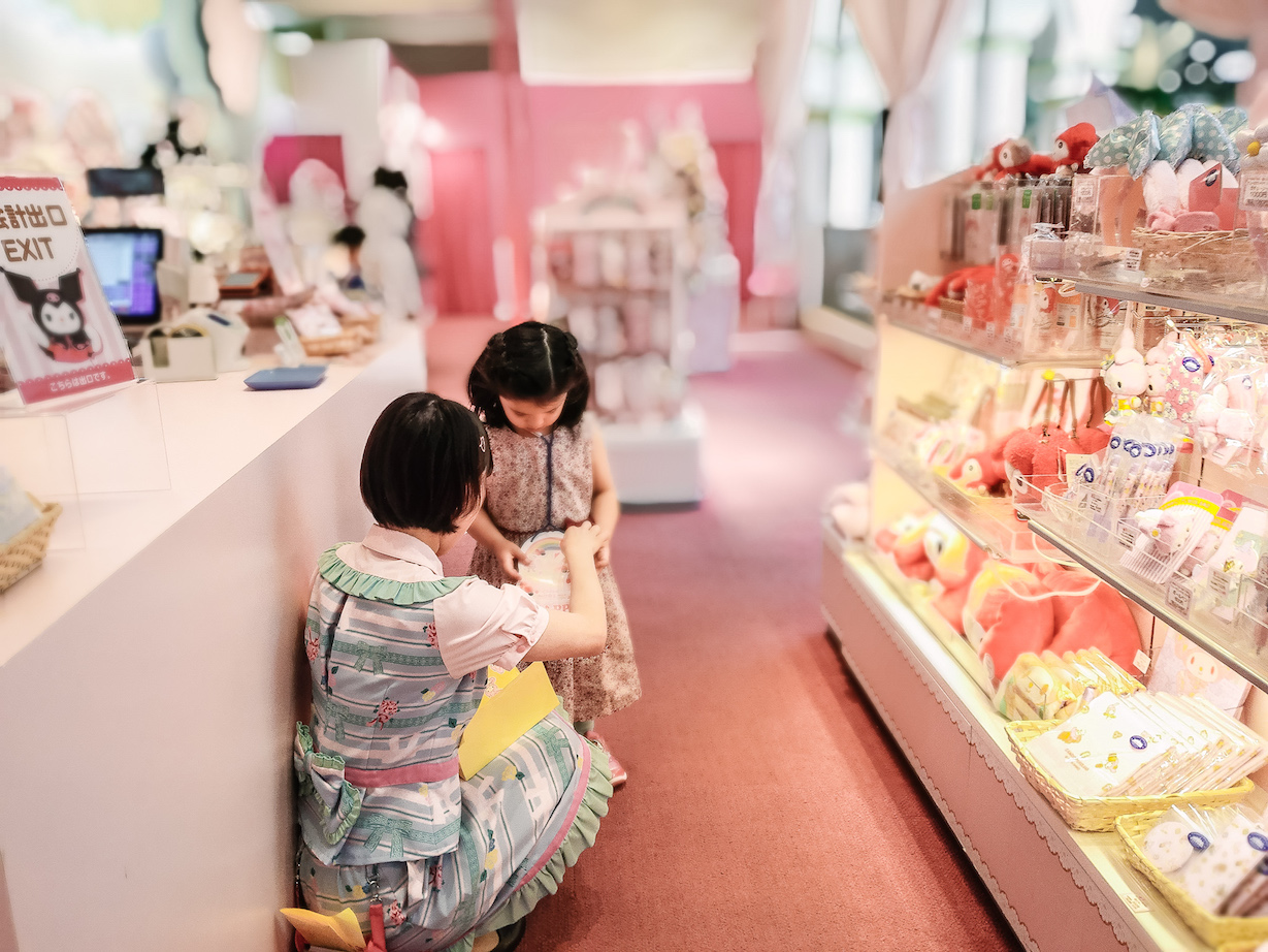 Sanrio Puroland cute shop