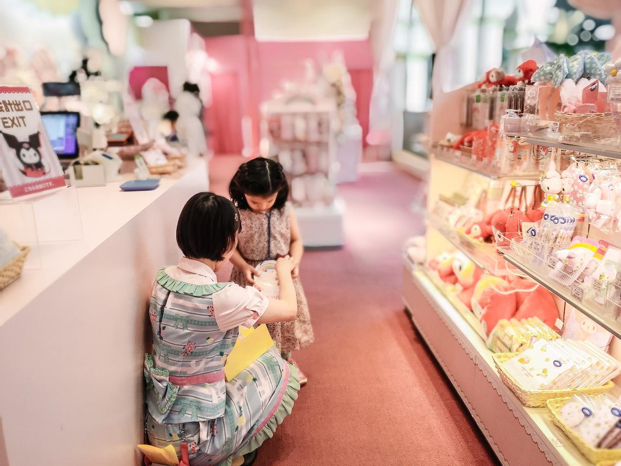 Sanrio Puroland cute shop