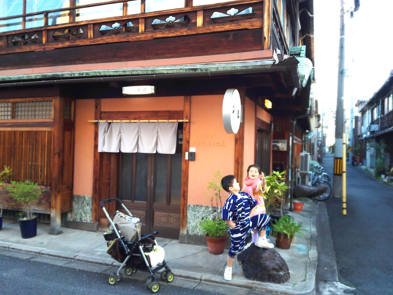 Japanese child-friendly ryokan in Kyoto