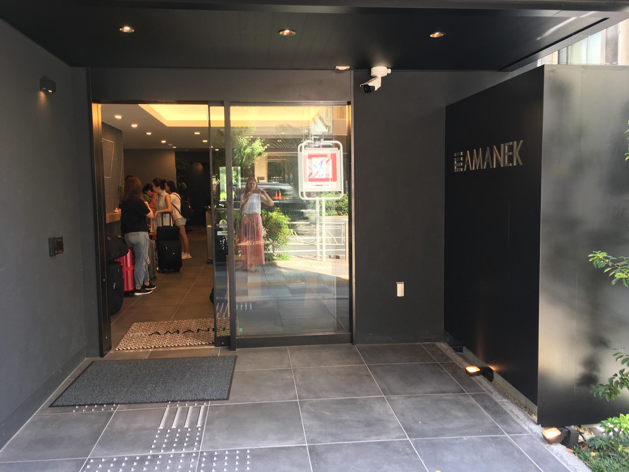 Hotel Amanek Asakusa Ekimae entrance