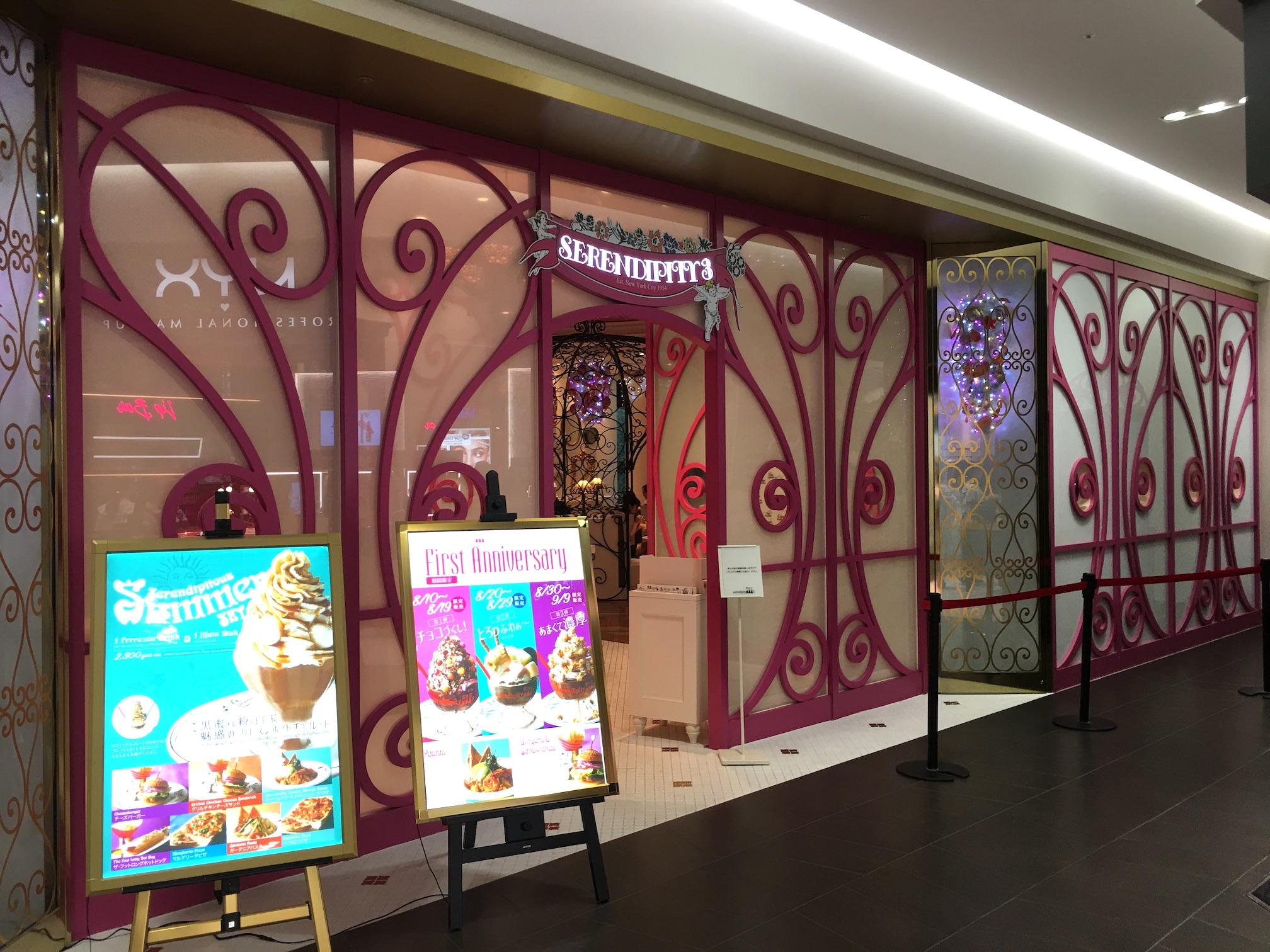 Serendity 3 child-friendly restaurant, Omotensando Tokyo entrance