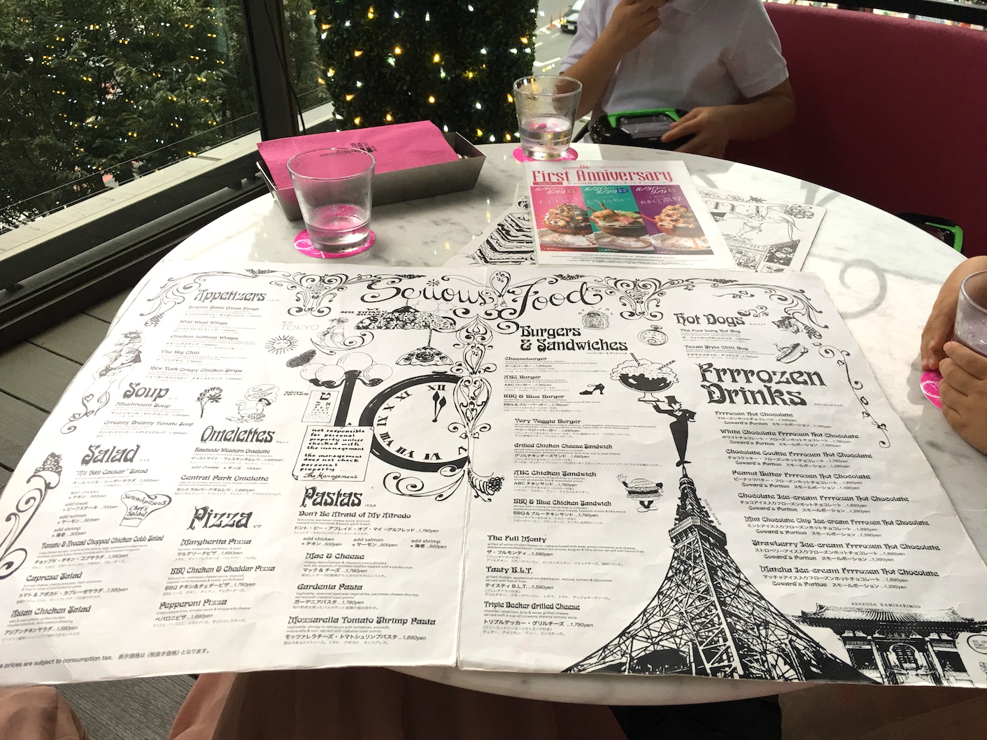 Serendity 3 child-friendly restaurant, Omotensando Tokyo grand menu