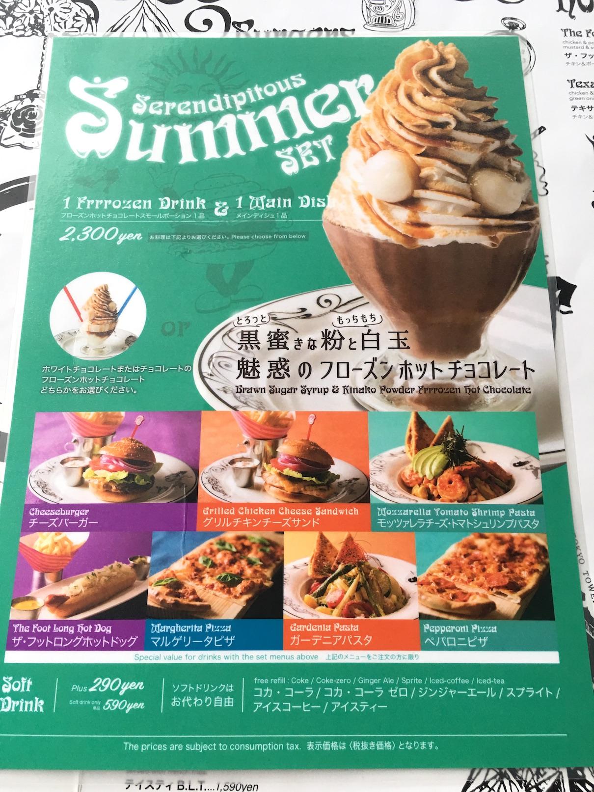 Serendity 3 child-friendly restaurant, Omotensando Tokyo menu