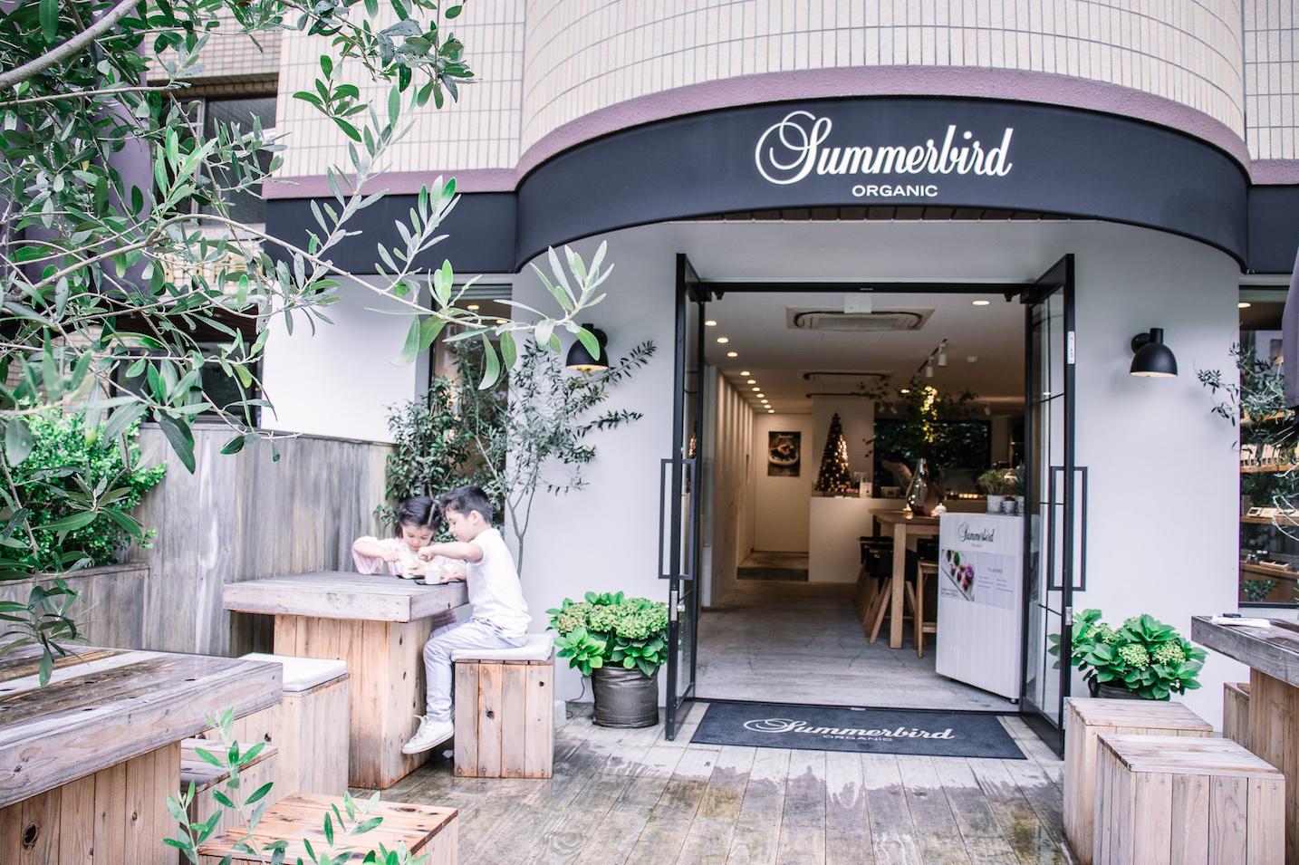 Nicolai Bergmann Summerbird organic ice cream, Aoyama Tokyo terrace