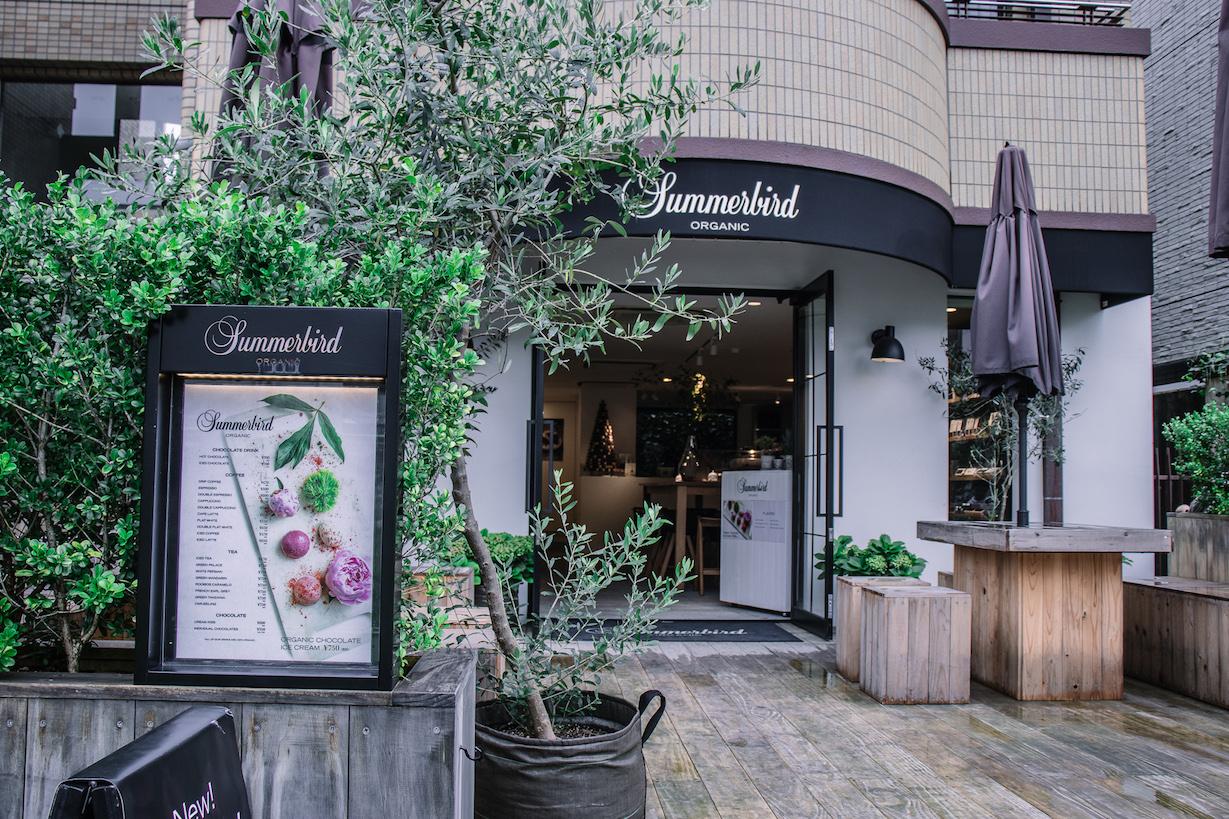 Nicolai Bergmann Summerbird organic ice cream, Aoyama Tokyo with kids
