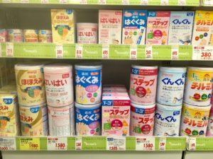 Japanese milk formula