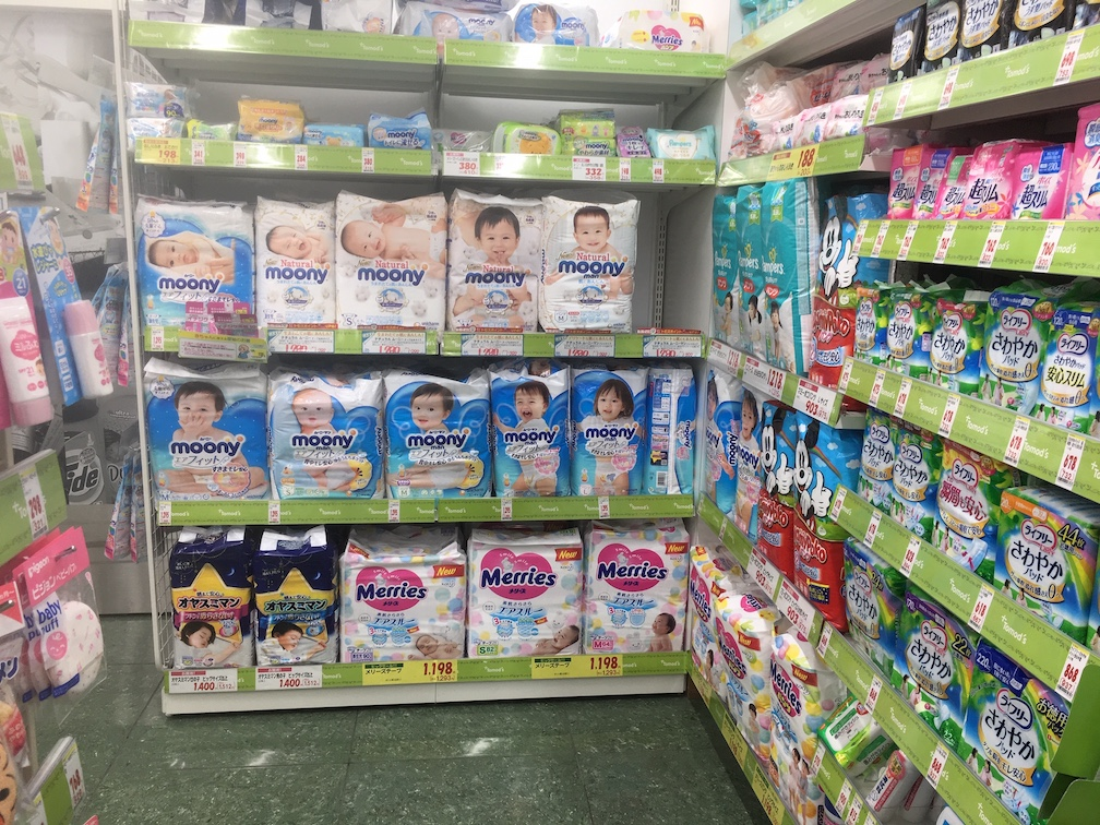 Japanese nappies
