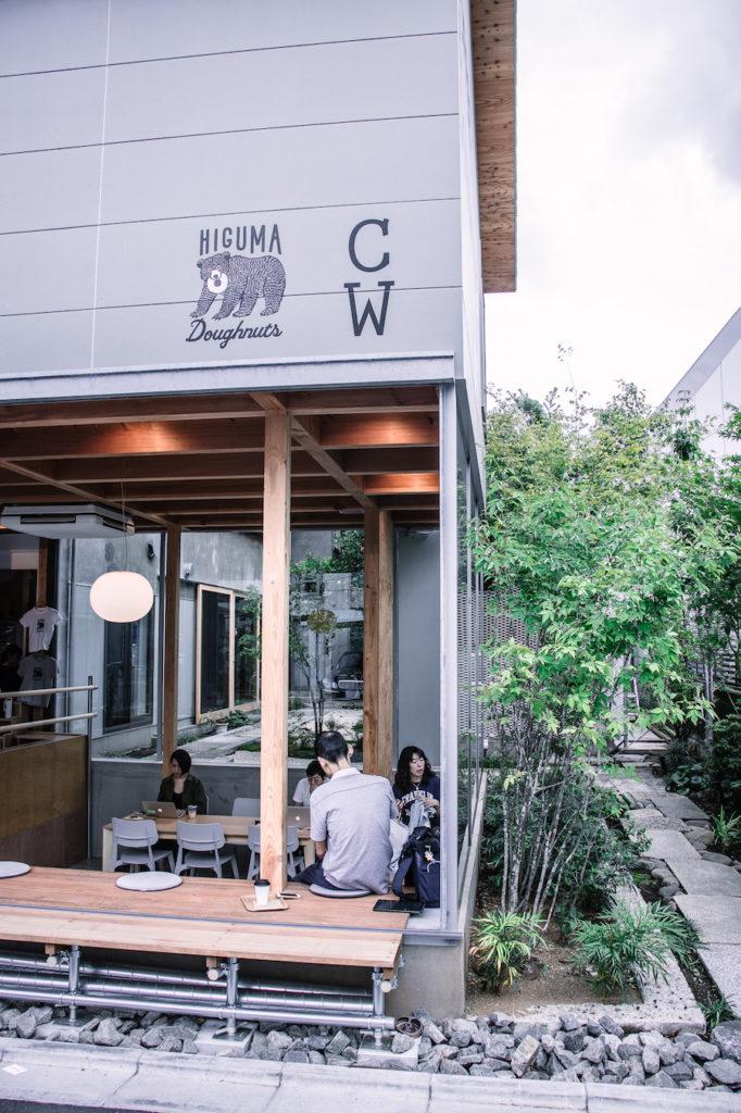 Higuma Donuts coffee shop Omotesando garden