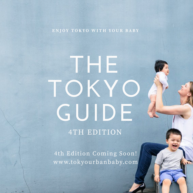 The Tokyo Guide 4th Edition coming soon