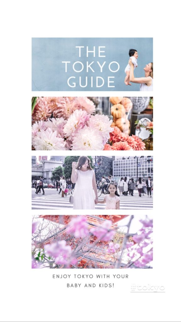 The Tokyo Guide by Kate Neath
